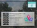Taipei Tennis Court OT plate 20190629.jpg