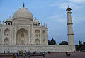 Taj Mahal, Agra views from around (91).JPG