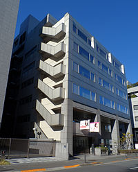 Takarajimasha headquarters 2013-12-29.JPG