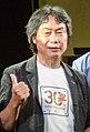 Takashi Tezuka, Shigeru Miyamoto and Kōji Kondō (cropped 2).jpg