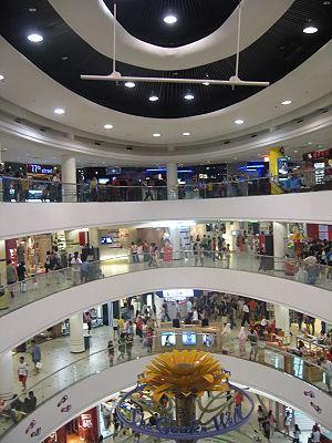 Homo consumericus - Image: Tampines Mall