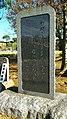 Tanka monument of Nagatuka Takashi in Lake Senba.jpg