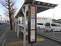 Tatsumi Danchi Stop 20201227.jpg