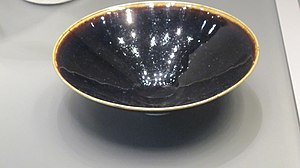 Ding ware - Image: Tea bowl. Southern Song. Ding ware. British Museum
