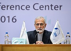 Tehran Security Conference by Tasnimnews 2016-12-11 1