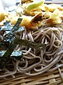Ten zaru soba by WordRidden at E-Kagen in Brighton.jpg