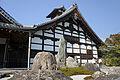 Tenryuji Kyoto35n4592.jpg
