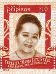 Teresita Reyes 2013 stamp of the Philippines.jpg