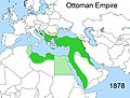 Territorial changes of the Ottoman Empire 1878.jpg