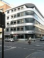 The City of London Medical Centre - geograph.org.uk - 1004674.jpg
