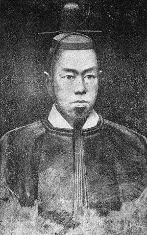 Emperor Kōmei - Image: The Emperor Komei