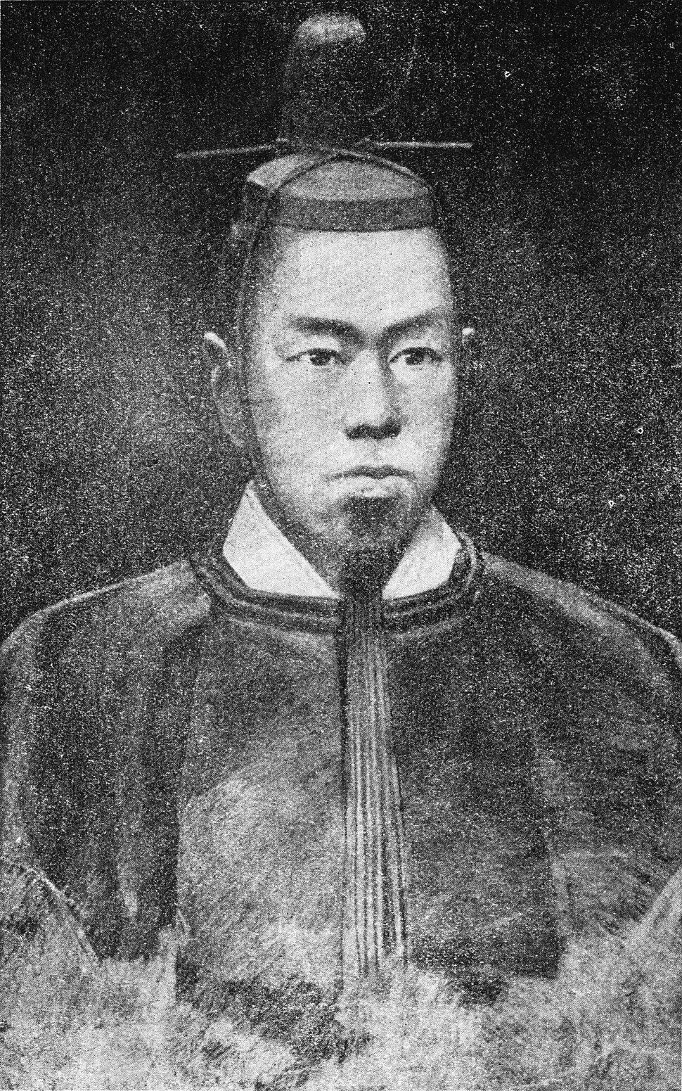 The Emperor Komei
