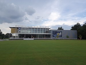 The Grammy Museum Mississippi - Image: The GRAMMY Museum Mississippi front facing