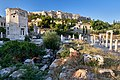 The Horologion of Andronikos Kyrrhestes and the Acropolis on July 28, 2019.jpg