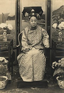 Consort Jin Qing Dynasty imperial consort