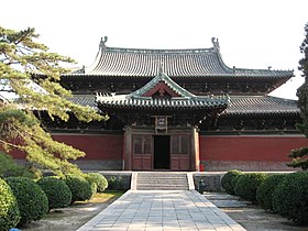 The Manichaean Hall 03 Longxing temple.JPG
