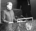 The Prime Minister Shri Rajiv Gandhi addressing the Special Session of the United nations on Disarmament, in New York in June, 1988 (1).jpg