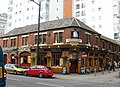 The Queens Vaults,Westgate St, Cardiff - geograph.org.uk - 1462306.jpg