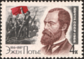 The Soviet Union 1966 CPA 3312 stamp (150th Birth Anniversary French Poet Eugène Edine Pottier (1816-1887) and Paris Commune Barricade (after Eugène Delacroix)).png