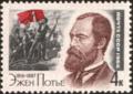 The Soviet Union 1966 CPA 3312 stamp (150th Birth Anniversary French Poet Eugène Edine Pottier (1816-1887) and Paris Commune Barricade (after Eugène Delacroix)).png