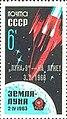 The Soviet Union 1966 CPA 3314 stamp (2851 Overprinted in Silver 'Luna 9 - on the Moon! 3.2. 1966') 9 more to the right 3.jpg