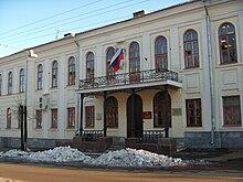 Кировский областной суд официальный сайт судопроизводство