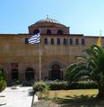 Thessaloniki-Agia Sofia.png