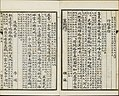 Three Hundred Tang Poems (123).jpg