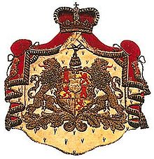Wikipedia: Eugen Alexander Franz, 1st Prince of Thurn and Taxis at Wikipedia: 220px-Thurn_und_Taxis_coa