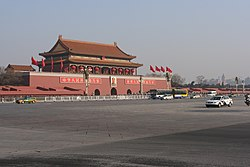Tiananmen Square – A Stunning Beijing Monument