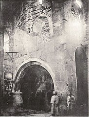 Tigva church. Interior. Uvarova 1894.jpg
