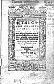 """Title page, T. Elyot; """"The Castel of Helth.."""", 1539 Wellcome L0000153.jpg"""