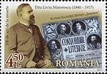 Titu Maiorescu 2017 Romania stamp 2.jpg
