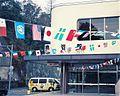 Toba station 19880402.jpg