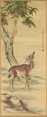 Symbols of Longevity: Deer under Peach and Pine (Pine) (right)