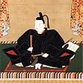 Tokugawa Ietsugu cropped.jpg
