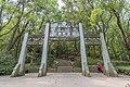Tomb of Wang Caiyu, 2019-04-13 39.jpg