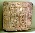 Tombstone. Relief, depicting a warrior. Ancient South Arabain script appears. From the pre-Islamic Arabian Peninsula, 4th to 1sth century BCE. Ancient Orient Museum, Istanbul.jpg