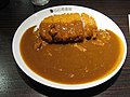 Tonkatsu (Breaded Pork Cutlet) Curry (3883629243).jpg
