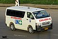 Toyota HiAce H200 UN ambulance,Bangladesh (29135603695).jpg