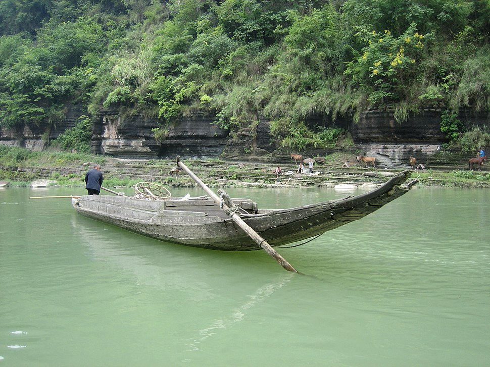 Traditional Miao Boat