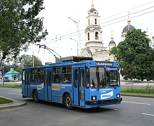 Trolleybus Donezk