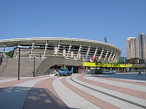 Tseung Kwan O Sports Ground - Main Entrance.