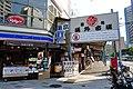 Tsukiji fish market-1.jpg