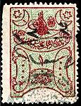 Turkey 1878-79 Sul4538 (2).jpg