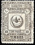 Turkey 1890 proportional fee Sul4582.jpg