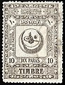 Turkey 1890 proportional fee Sul4582.jpg