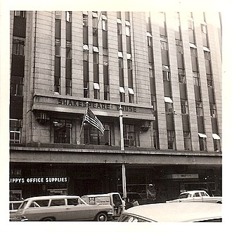 United States Information Agency - USIA library in Johannesburg, South Africa, in 1965, during the apartheid era.