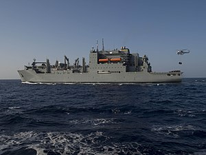 USNS Cesar Chavez (T-AKE-14) in the Red Sea 2013.JPG