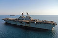 USS George H.W. Bush (CVN 77) 141010-N-AP620-009 (15338425859).jpg
